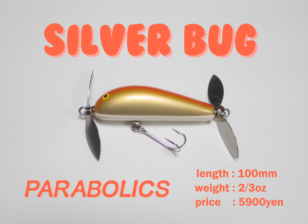 silverbug表紙O.jpg